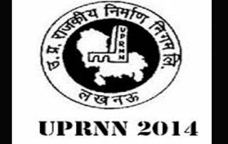 File FIR against UPRNN for poor construction of jail: Lucknow admn