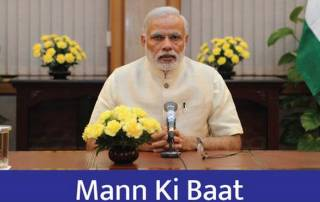 You can now hear Mann Ki Baat on mobile phones: PM Modi