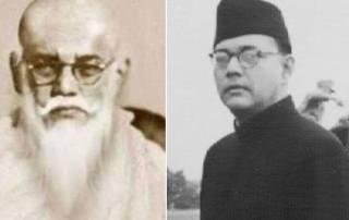 Netaji Subhash Chandra Bose mystery: Family portraits found in Lucknow, was he Gumnami Baba?