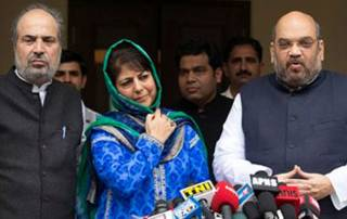 Government cannot be formed on conditions: BJP on Jammu and Kashmir