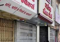 Impasse over jewellers' demands continues, shops shut
