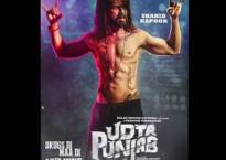 Udta Punjab Motion Poster: Shahid Kapoor enthralls audience