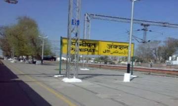 Minor blast in Panipat-Ambala Passenger Train, no casualties