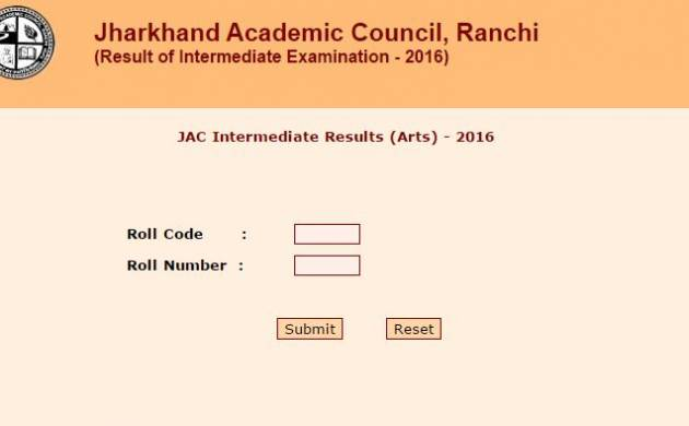 JAC 12th Result 2016