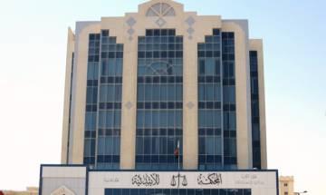 Qatar convicts Dutch woman who says she was raped