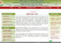 NEET Results 2016: Results for Phase 1 & 2 declared, Check at www.aipmt.nic.in