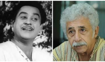 Biopics on musical legends Kishore Kumar and Burman shouldn't be made: Naseeruddin Shah