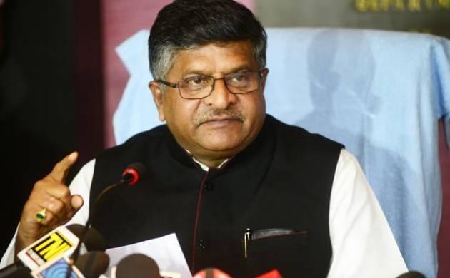 Ravi Shankar Prasad (File photo)