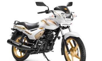 Festive season 2016: TVS Motor launches variants of its Star City plus, Sport bikes