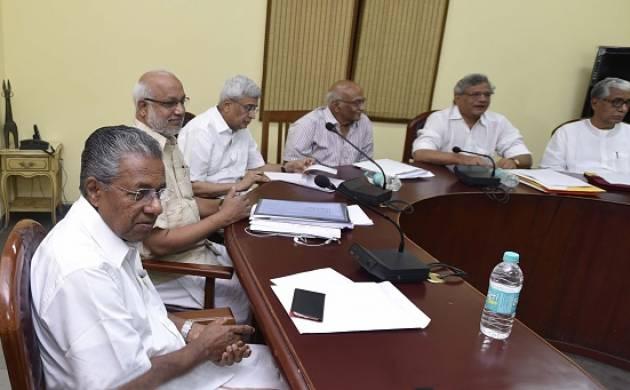 Kerala CM Pinarayi Vijayan (Getty Images)