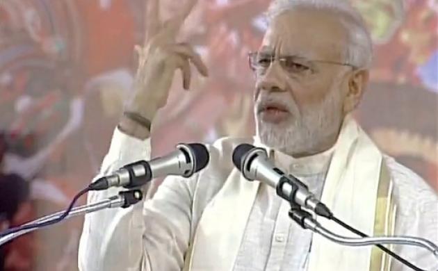 Watch Live: PM Modi addresses public meeting in Kerala (Picture Credits: ANI)