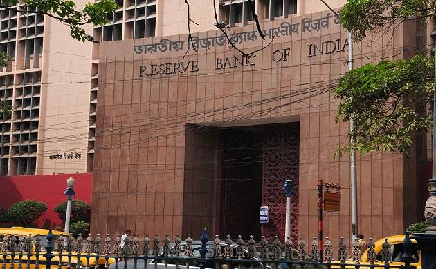 Reserve Bank of India - File Photo (Getty)