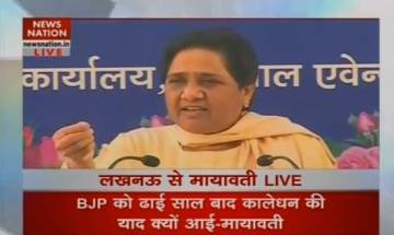BJP has created an emergency like situation with currency ban in the country, says Mayawati
