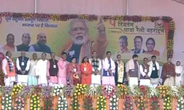 PM Modi at Parivartan Rally in Bahraich, UP: For Uttar Pradesh to progress, poverty and Goondaism have to be removed
