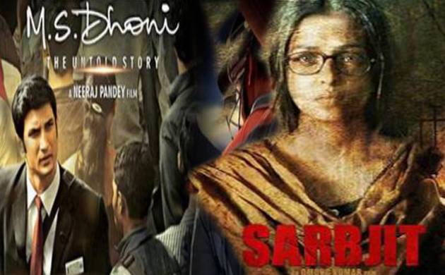 Oscars 2017: Indian biopics 'MS Dhoni' and 'Sarbjit' made it to long list of 336 feature films