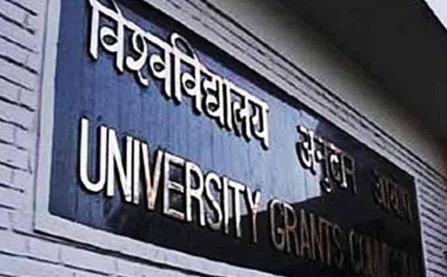 University Grants Commission (Image: PTI)