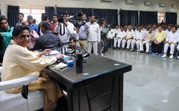 File photo of BSP Supremo Mayawati (Getty Images)