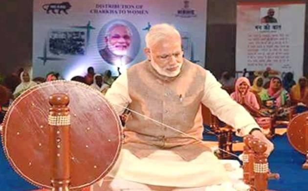 Prime Minister Narendra Modi (Pic: kvic.org.in)