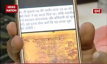 Viral: Know secret behind Rs10 note with Netaji Subhash Chandra Bose's image