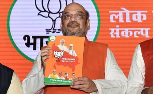 BJP President Amit Shah releasing party manifesto for the upcoming Uttar Pradesh assembly elections in Lucknow (Photo: PTI)