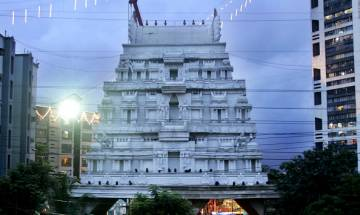 Couples getting married can now receive divine blessings sent by Tirupati Balaji temple