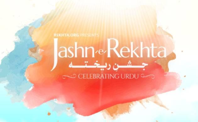 Jashn-e-Rekhta 2017: Celebrate timeless eloquence of Urdu in Delhi