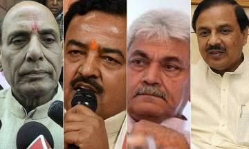 BJP sweeps Uttar Pradesh: Rajnath, Adityanath or Maurya- who will be the next CM?