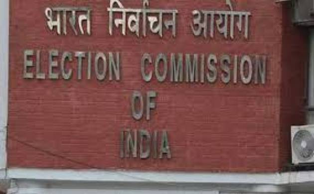 A file photo of Election commission