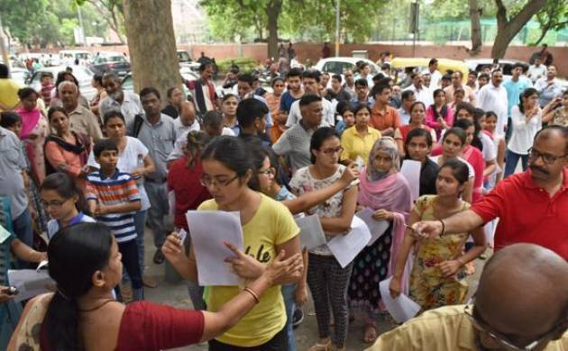 NEET Exam 2017  SC allows candidates above 25 years to appear for exam,  last date for filling form is April 5 (File Photo)