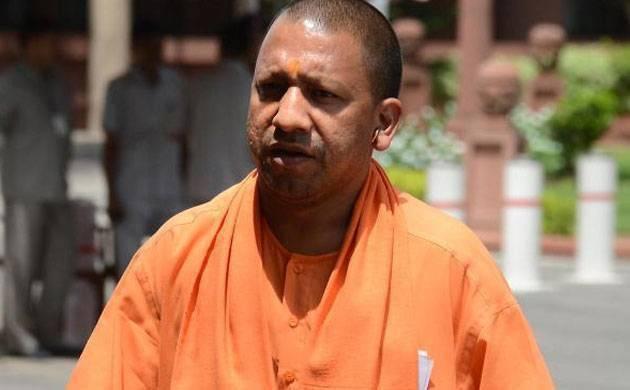 Uttar Pradesh chief minister Yogi Adityanath scraps reservation