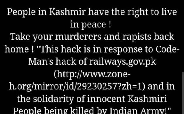 Delhi University's official website hacked, pro-Pak messages displayed (Screengrab)