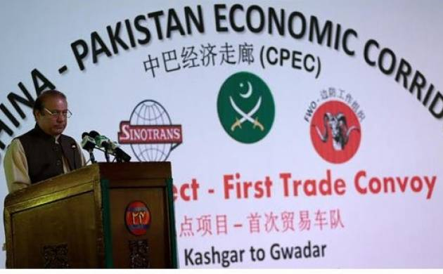 CPEC master plan revealed: China to make in roads in Pakistani economy and culture like never before (ANI Image)
