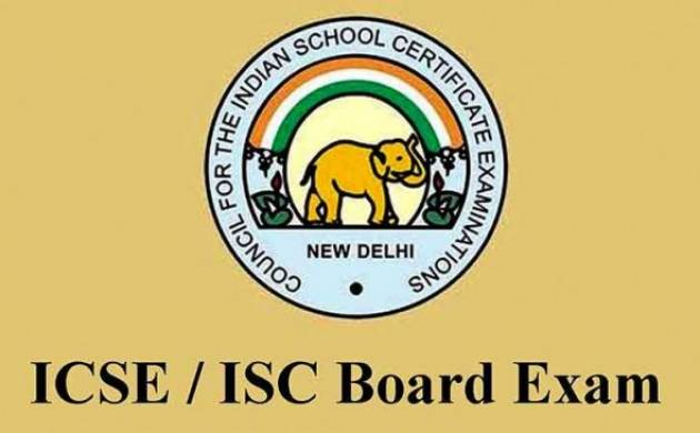 ICSE Class 10th results 2017
