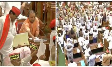 UP Assembly session, Day 1: GST bill tabled amid massive ruckus by opposition parties, papers thrown at Governor Ram Naik