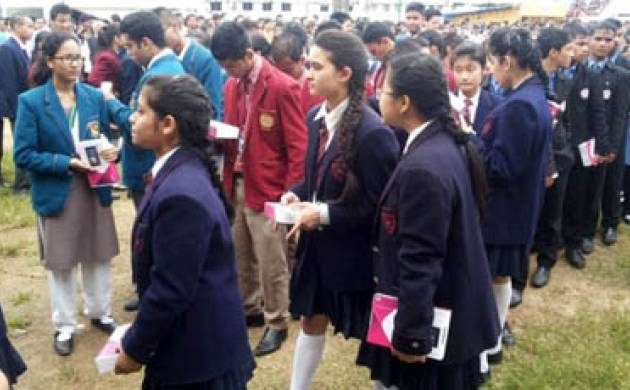 MBOSE SSLC Class 10th and class 12th Arts result 2017: Meghalaya board to announce result on May 23 (File Photo)