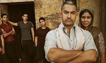 'Dangal' Box Office collection: Aamir Khan starrer earns Rs 1460 Cr worldwide