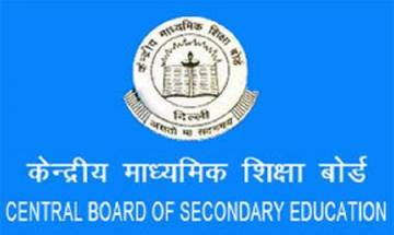 CBSE Class 12th Results 2017: Central Board of Secondary Education NOT to declare result today