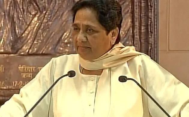 A file photo of BSP chief Mayawati.