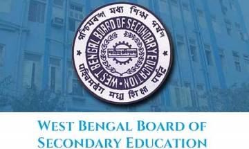 West Bengal Madhyamik Pariksha results 2017: WBBSE to declare Class 10th results tomorrow at 9 AM, click here to know