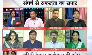 Video | 7 toppers of UPSC Civil Services Examination 2016 share their success stories on News Nation