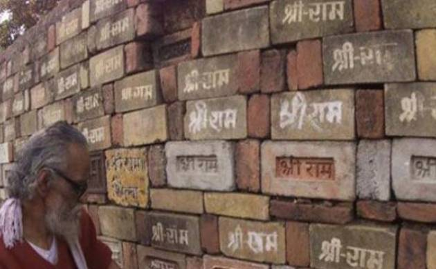 The issue of Ram temple has been a bone of contention and tension between Hindus and Muslims for years. (File Photo)