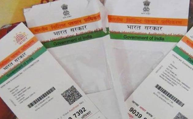 EPFO extends deadline for submitting Aadhaar number to June 30 (File photo: PTI)