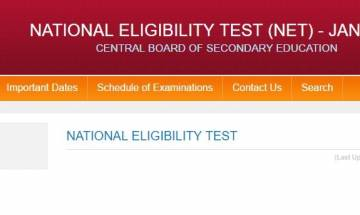 CBSE UGC NET exam 2017 delay in application forms; exam date likely to be issued by June 20 on cbsenet.nic.in