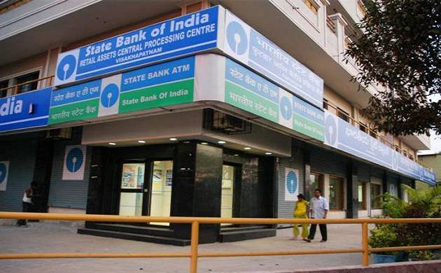 State Bank of India - File Photo (Getty)