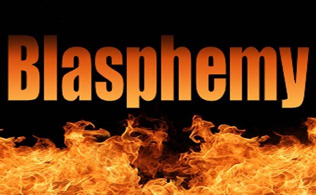 Pakistan court awards first death sentence to Shia man for blasphemy (Representational Image)