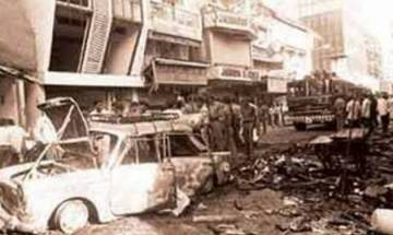 1993 serial bomb blasts case: Special TADA court convicts 6 including Abu Salem, acquits 1 due to lack of evidence