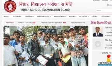 Bihar BSEB Class 10th Results 2017 at biharboard.ac.in; check your marks here