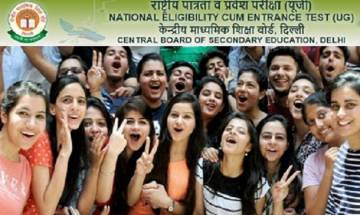 CBSE NEET Result 2017 date not confirmed, confusion over 8 marks for ambiguous questions