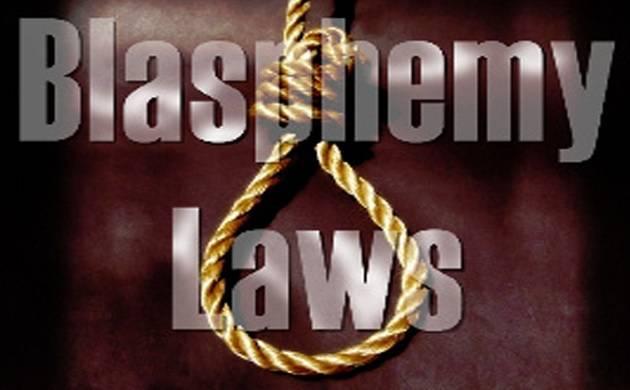 Pakistan: Christian man arrested over allegations of blasphemy (Representative image)