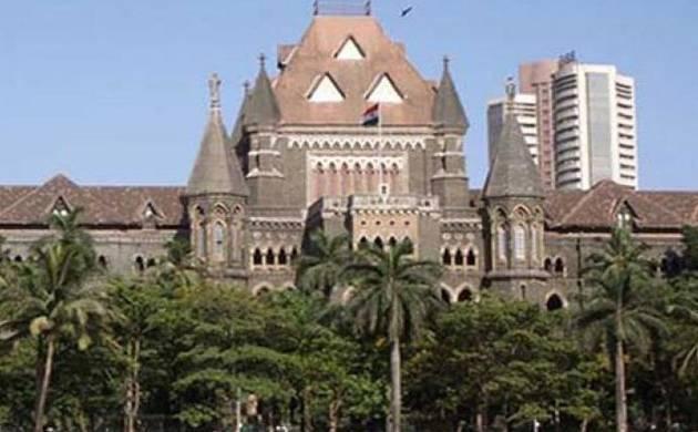 Bombay High Court (Source: PTI)